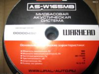AS-W165MB_19